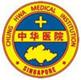 chonghuamedical