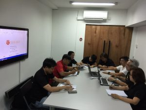 Monthly Wsh Comittee and General Meeting
